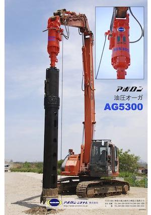 AG5300